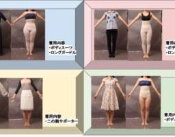 脂肪吸引術後の圧迫固定は大変? 気になる時期とガードル着用画像
